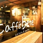 Caffé Bene will be open by mid-July.
