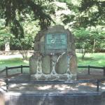 The Stockbridge Monument.