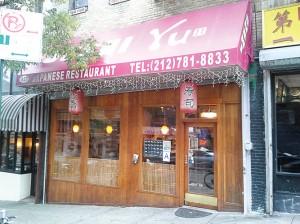 Sushi-Yu-2,-827-West-181st--Street(web)