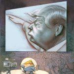 Toy Fascist by Steve Brodner (Watercolor Digital, USA).