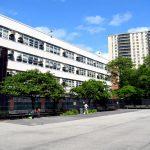 El campus de la Preparatoria de Ciencias del Bronx.